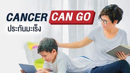 Cancer Can Go